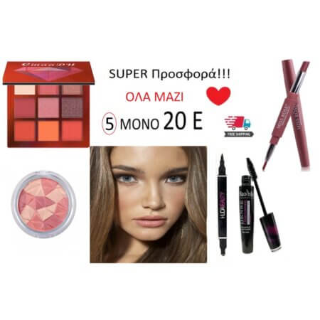 new-offer-eyeshadows-lipstick-mascara