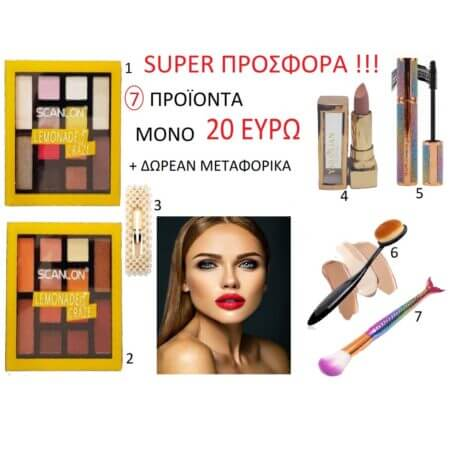 new-offer-7-products-make-up