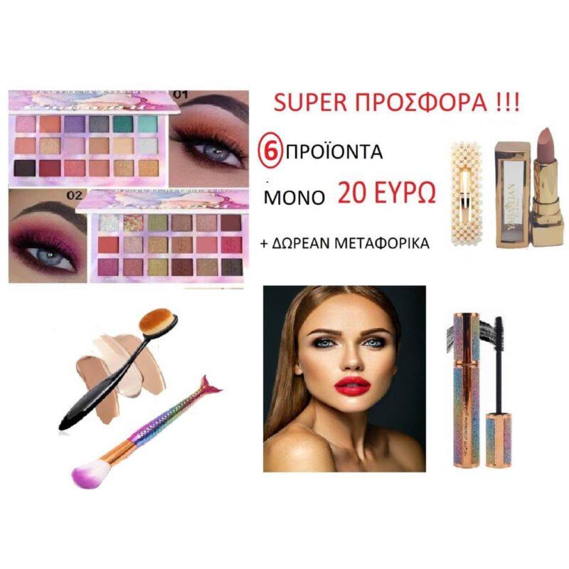 super-offer-6-items-make-up
