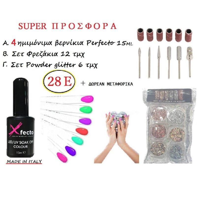 -super-offer-perfecto-polish-gel