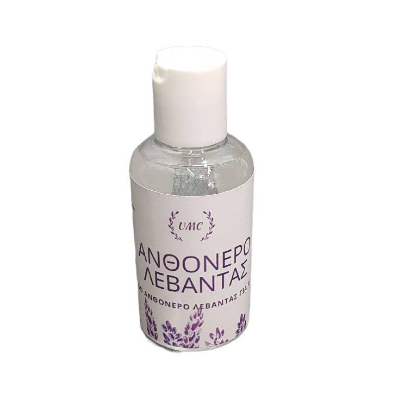 levander-flowerwater-acne