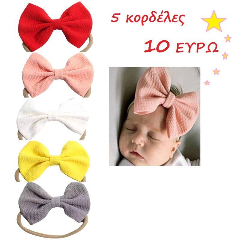 5-headbands-offer-big-bow